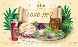 Día de fiesta judío Pesach de la pascua judía Fotos de archivo libres de regalías
