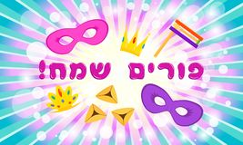 Día de fiesta judío de Purim, de máscaras y de la inscripción del saludo stock de ilustración