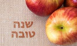 Día de fiesta judío de Rosh Hashanah, manzanas en fondo de la lona imagenes de archivo