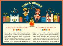 Día de fiesta latinoamericano, el partido de junio del Brasil Ilustración del vector Imagen de archivo