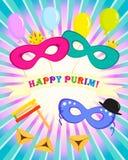 Día de fiesta, máscaras de Purim y globos judíos ilustración del vector