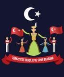 Día de fiesta turco, el mes musulmán del ayuno, Fitr islámico ilustración del vector