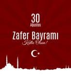 Día de fiesta Zafer Bayrami 30 Agustos de Turquía Imagen de archivo libre de regalías
