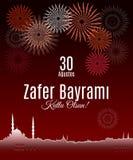 Día de fiesta Zafer Bayrami 30 Agustos de Turquía ilustración del vector