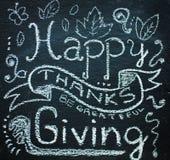 Día de la acción de gracias, fondo de las hojas de otoño foto de archivo libre de regalías