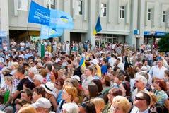 Día de la constitución de Ucrania fotos de archivo