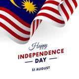 Día de la Independencia de Malasia 31 de agosto bandera que agita Vector