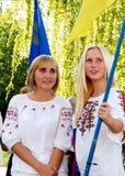 Día de la Independencia en Ucrania, Kirovograd. Fotografía de archivo