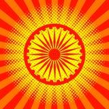 Día de la Independencia de la India 15 August Wheel con 24 rayos Estilo del arte pop, rayos divergentes, puntos Imágenes de archivo libres de regalías