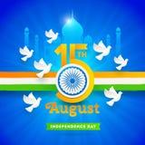 Día de la Independencia de la India Fecha del día de fiesta con la rueda y las palomas de Ashoka en un fondo tricolor y de la señ ilustración del vector