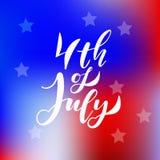 Día de la Independencia 4 de julio americano Ilustración del vector libre illustration