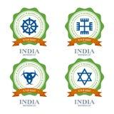 Día de la India Inpendence Imágenes de archivo libres de regalías