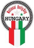 Día de la unidad nacional de Hungría ilustración del vector