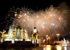 Día de la victoria en Moscú Imagenes de archivo