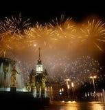 Día de la victoria en Moscú Foto de archivo libre de regalías