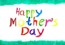 Día de madre feliz fotografía de archivo libre de regalías