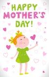 Día de madres de la tarjeta de felicitación en el estilo de los dibujos de los niños Fotos de archivo libres de regalías