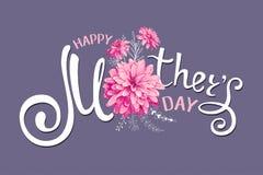 Día de madres feliz stock de ilustración