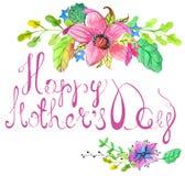 Día de madres feliz Foto de archivo libre de regalías