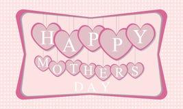 Día de madres feliz Fotografía de archivo
