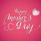 Día de madres feliz manuscrito ilustración del vector