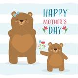Día de madres feliz ilustración del vector