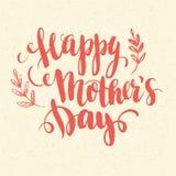 Día de madres feliz tarjeta a mano Vector ilustración del vector
