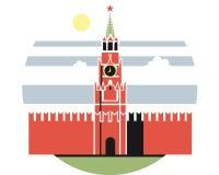 Día de Moscú el Kremlin Fotografía de archivo libre de regalías
