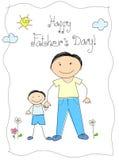 Día de padre feliz Foto de archivo