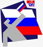 Día de Rusia Foto de archivo