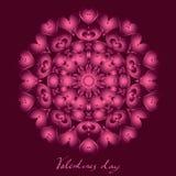 Día de San Valentín feliz, tarjeta del vector ilustración del vector