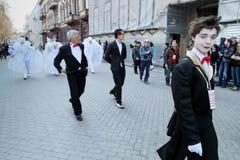 Día de tontos de abril en Ucrania. Imagen de archivo