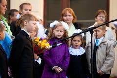 Día del conocimiento el 1 de septiembre en Rusia Imágenes de archivo libres de regalías