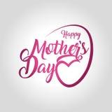 Día del `s de la madre libre illustration