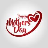 Día del `s de la madre ilustración del vector