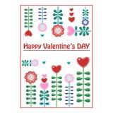 Día del ` s de la tarjeta del día de San Valentín de la postal Flores estilizadas ilustración del vector
