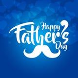 Día del `s del padre ilustración del vector