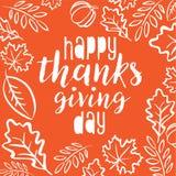 Día feliz de la acción de gracias Imagen de archivo libre de regalías