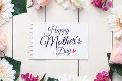 Día feliz de la madre s Fotos de archivo libres de regalías