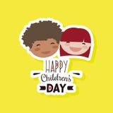 Día feliz de los niños stock de ilustración