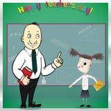 Día feliz del profesor Modelo para la tarjeta ilustration Imagen de archivo libre de regalías
