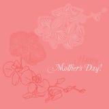 Día feliz del `s de la madre Foto de archivo