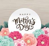 Día feliz del `s de la madre ilustración del vector