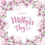 Día feliz del `s de la madre Tarjeta de felicitación con día del ` s de la madre Fondo floral Ilustración del vector ilustración del vector