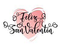 Día feliz del ` s de la tarjeta del día de San Valentín - Feliz San Valentin stock de ilustración