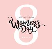 Día feliz del ` s de las mujeres stock de ilustración
