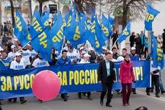 Día internacional de los trabajadores Imagenes de archivo