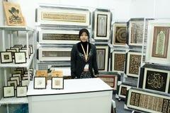 Día nacional 2011 del arte de Malasia Fotos de archivo