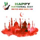 Día nacional de United Arab Emirates Fotos de archivo libres de regalías