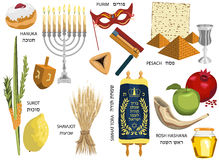 Días de fiesta judíos del israelí de los iconos de los días de fiesta Fotos de archivo